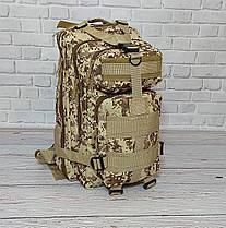Тактический, походный рюкзак Military. 25 L. Камуфляжный, пиксель, милитари.  / T413, фото 3