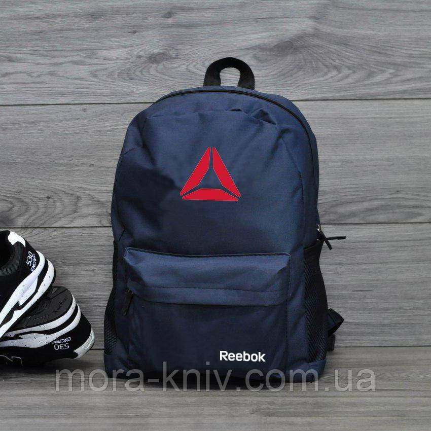 Рюкзак, портфель городской с накаткой Рибок, Reebok. Синий / R 2