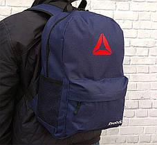 Рюкзак, портфель городской с накаткой Рибок, Reebok. Синий / R 2, фото 3