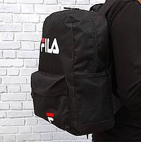 ХИТ!  Молодежный вместительный рюкзак FILA, фила. Черный / F 01, фото 3