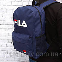Качественный Рюкзак, портфель с накаткой FILA, фила. Синий / F 02, фото 3