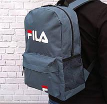 Качественный Рюкзак, портфель с накаткой FILA, фила. Серый / F 03, фото 3