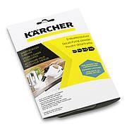 Средство от накипи Karcher (6 пак.х 17г)