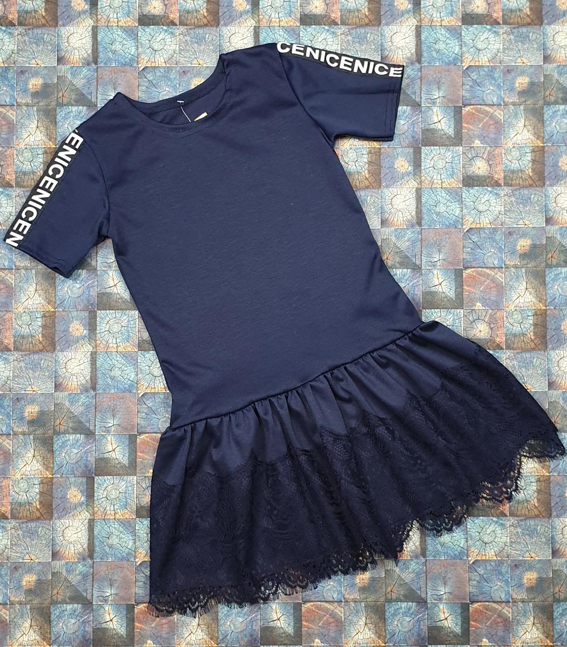 Школьное платье с коротким рукавом с кружевом 128-146 темно-синий