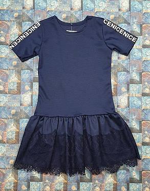Школьное платье с коротким рукавом с кружевом 128-146 темно-синий, фото 2