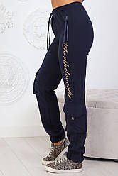 Женские демисезонные трикотажные брюки с накладными карманами Карго