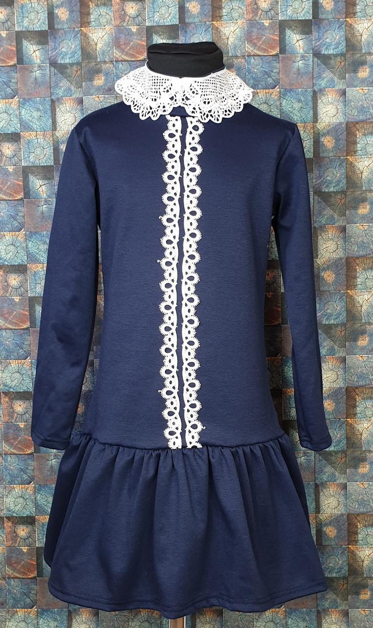 Школьное платье с воротничком 128-146 темно-синий
