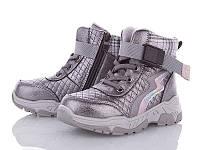 Демисезонные ботинки Mlv , с 27 по 32 размер, 8 пар