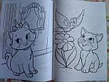Раскраска A4 8 стр., Кошки, фото 2