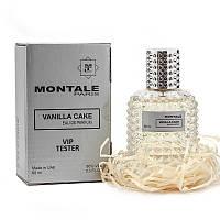 MONTALE Vanilla Cake  TESTER VIP, унисекс, 60 мл