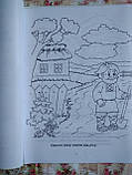 Раскраска A4 8 стр., Репка, фото 2