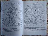 Раскраска A4 8 стр., Репка, фото 3