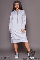 Платье цвета меланж с капюшоном большой размер