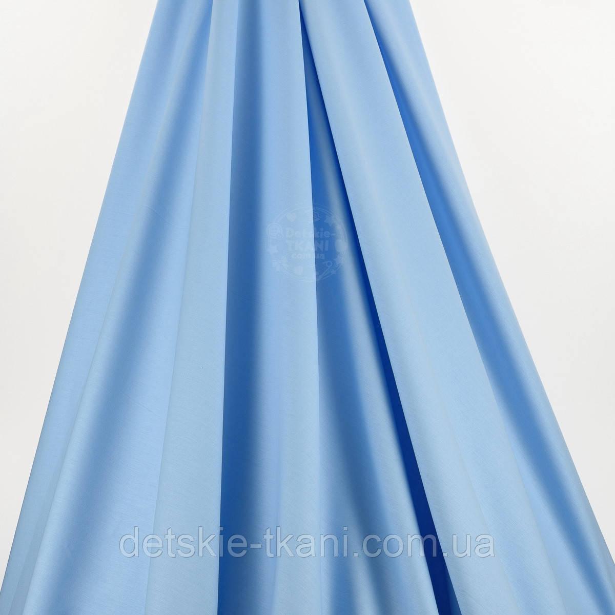 Лоскут поплина  цвет светло-голубой №31-1368. размер 27*120 см