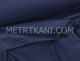 Однотонная польская бязь темно-синего цвета 135г/м2  №696