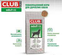 Корм Royal Canin (Роял Канин) Club Pro Adult CC для собак с умеренной активностью, 20 кг