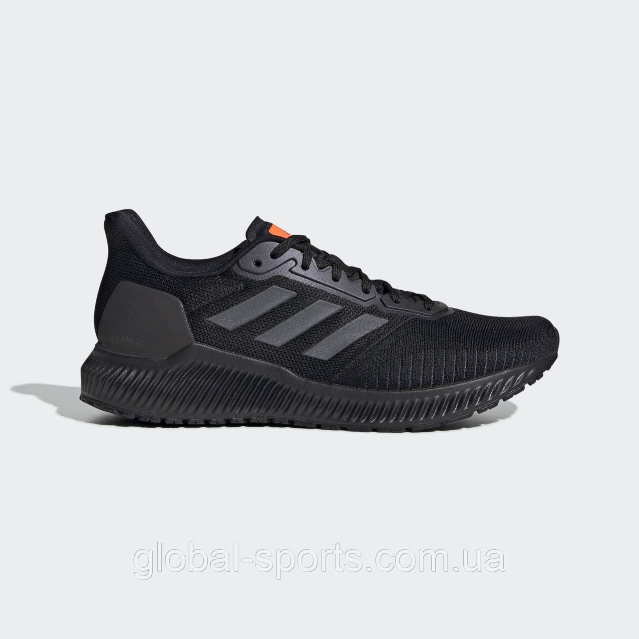 Чоловічі кросівки Adidas Solar Ride(Артикул:EF1421)