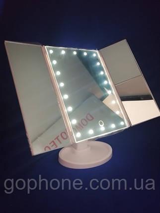 Зеркало для макияжа  с LED подсветкой Superstar Magnifying Mirror, фото 2