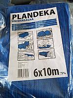 Тенты 6*10 м, готовые размеры в ассортименте,- тент Тарпаулин синий 75 г/м2