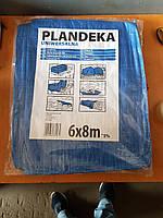 Тенты 6*8 м, готовые размеры в ассортименте,- тент Тарпаулин синий 75 г/м2
