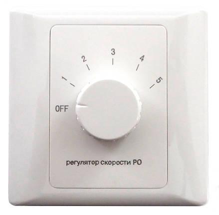 Регулятор обертів вентилятора РО-5, фото 2