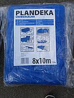 Тенты 8*10 м, готовые размеры в ассортименте,- тент Тарпаулин синий 75 г/м2