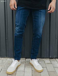 Чоловічі молодіжні сині джинси/ Мужские синие молодежные джинсы стафф Staff became c5 SNT0072