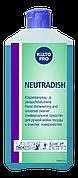 Средство для мытья посуды и стойких к воде поверхностей KIILTO NEUTRADISH, без фосфатов (ph 7.0), 1/5/10 л