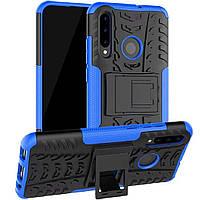 Чохол Armor для Huawei P30 Lite протиударний бампер синій