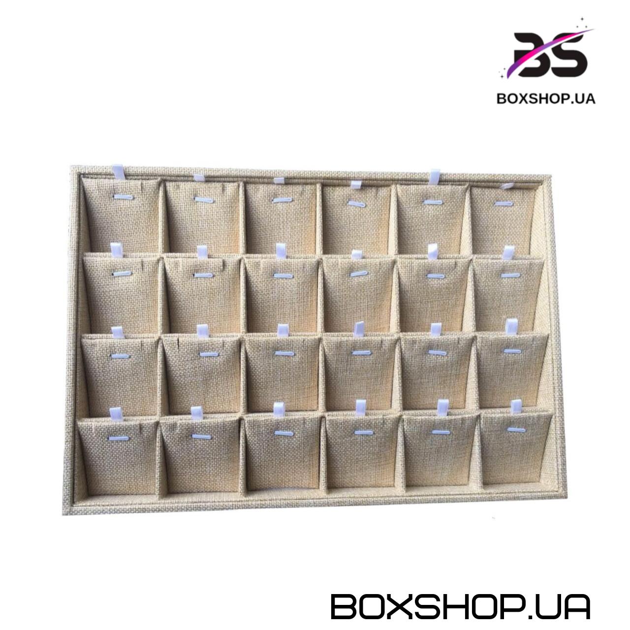 Ювелирный планшет BOXSHOP - 1022178133
