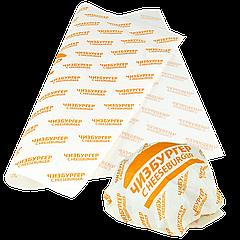"""Бумага упаковочная """"Чизбургер"""" 300х320мм (ВхШ) 40г/м² 1000шт (1860) С печатью"""