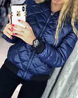 Куртка женская «ромб» АМ, фото 1