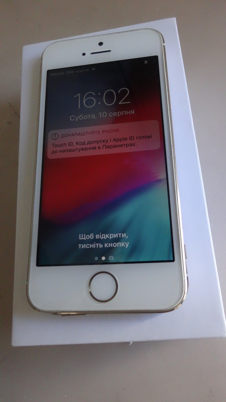 Iphone 5s 16gb золото с коробкой №100801