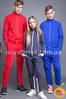 Спортивный костюм кофта и брюки для мальчика 6-10 лет, цвет-электрик (122, 128, 134, 140)