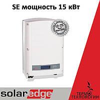 Солнечный инвертор сетевой SolarEdge 15 кВт, 3Ф
