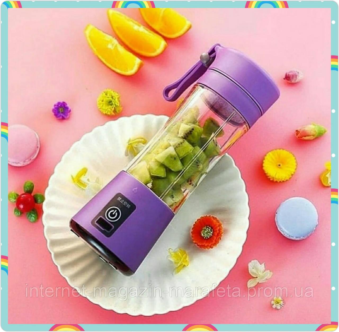 Портативный фитнес блендер оптом, спортивный USB блендер для шейков, смузи и других напитков