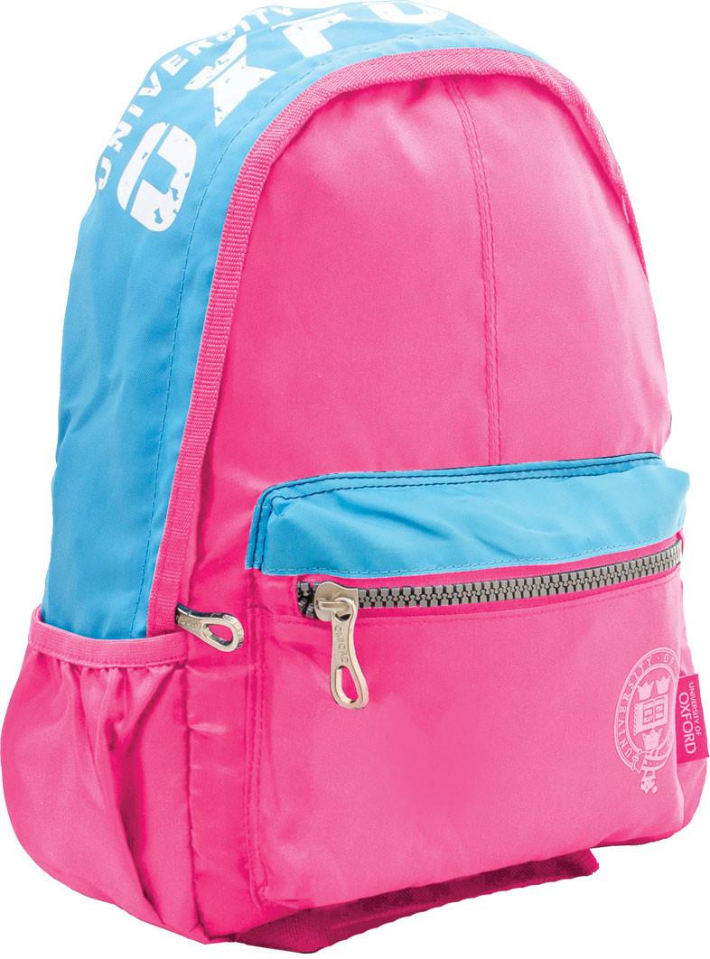 Подростковый школьный рюкзак розового цвета для девочки 48.5*31.5*15