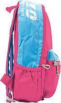 Подростковый школьный рюкзак розового цвета для девочки 48.5*31.5*15, фото 2