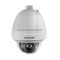 Видеокамера Hikvision DS-2DF5284-AEL для системы видеонаблюдения