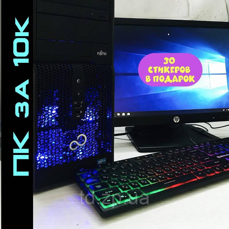 Игровой компьютер Intel Core i5-3470 + GTX 1060 OC 3G + RAM 16Gb + HDD 500GB + SSD 120Gb
