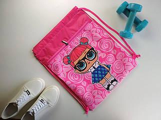 Розовая сумка для сменной обуви с куклой LOL 44*34 см