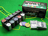 Набор для игры в Покер Texas Poker. 200 фишек., фото 5
