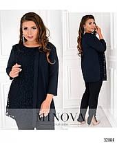 Эффектная женская блуза свободного кроя с 50 по 62 размер, фото 3
