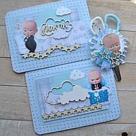 Набор Ножницы и конверт для локона на годик в стиле Босс Молокосос (Baby Boss), фото 1