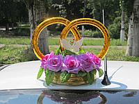 Кольца на свадебный автомобиль с цветами (117), фото 1