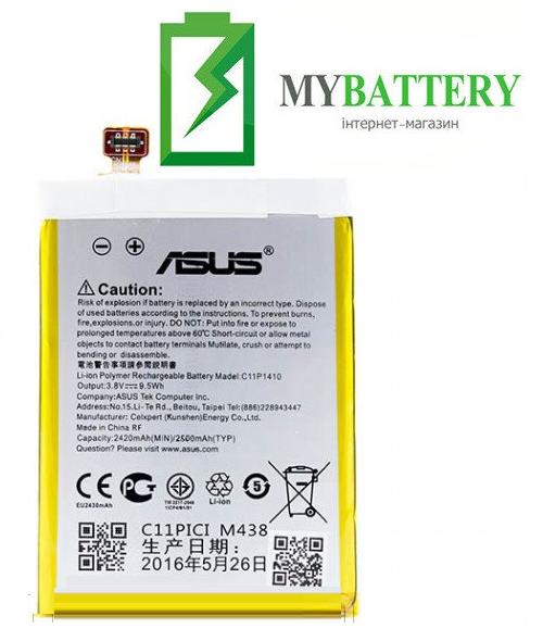АКБ оригинал Asus C11P1410 Zenfone 5 Lite 2500 mAh 3.8V