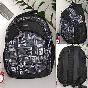 Школьный рюкзак черного цвета Dolly 513 для мальчика