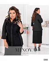 Красивая женская рубашка в деловом стиле с 48 по 62 размер, фото 3