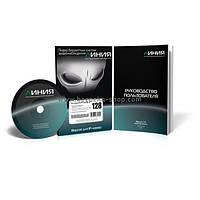 Софт Line IP 128 для камер видеонаблюдения