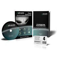 Софт Line IP 4 для камер відеоспостереження